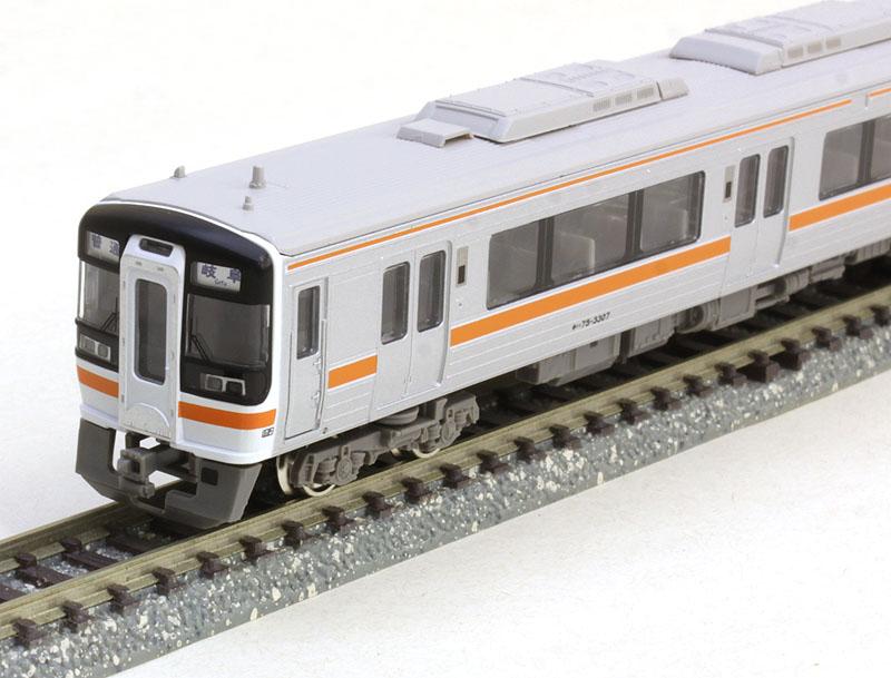 JRキハ75形(高山本線・太多線)3両編成セットB(動力付き)  【グリーンマックス・30635】「鉄道模型 Nゲージ GREENMAX」