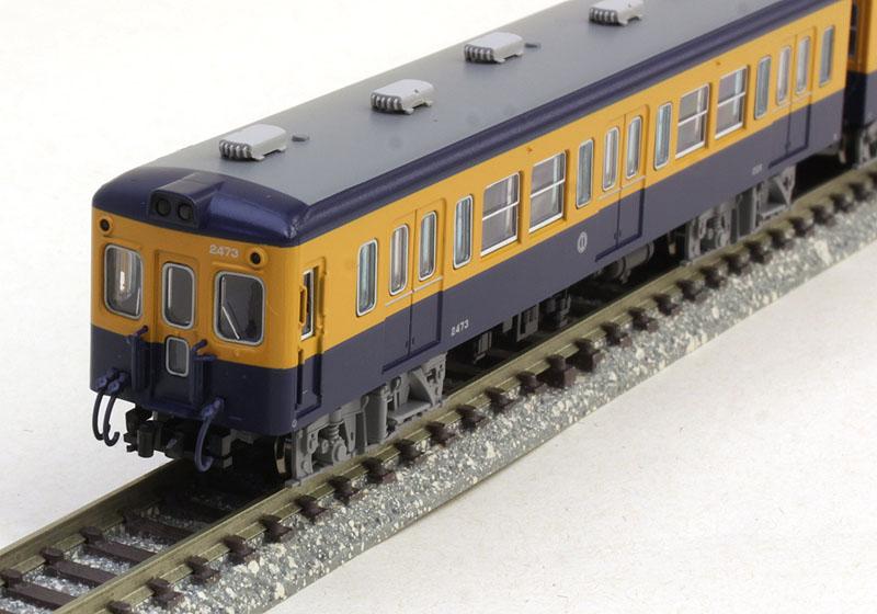 小田急2400形・旧塗装・台車振替試験 4両セット 【マイクロエース・A2484】「鉄道模型 Nゲージ MICROACE」