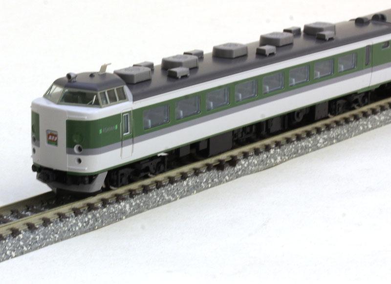 489系特急電車(あさま)基本セット(5両) 【TOMIX・98248】「鉄道模型 Nゲージ トミックス」