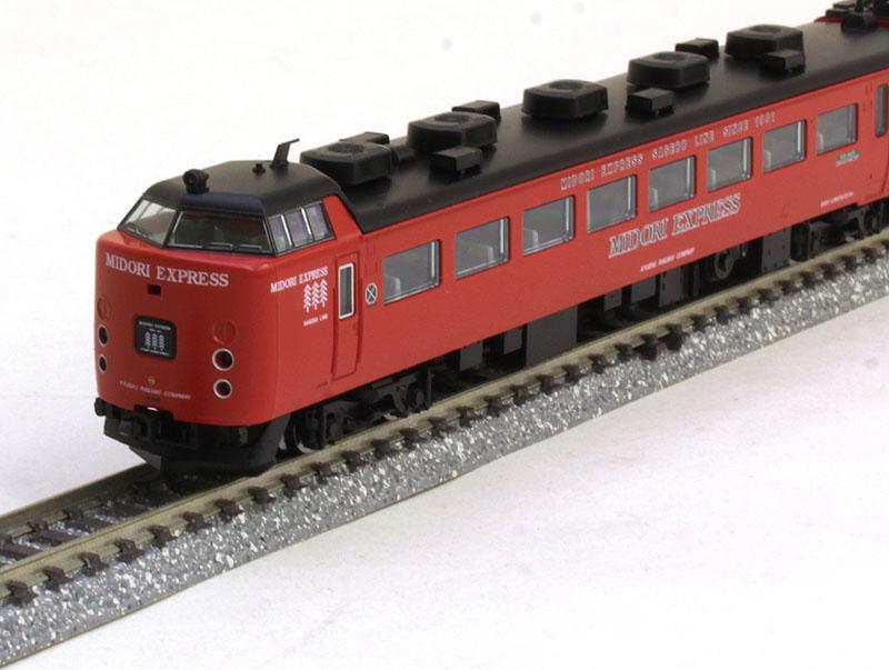 485系特急電車(MIDORI EXPRESS)セットA (4両) 【TOMIX・98250】「鉄道模型 Nゲージ トミックス」