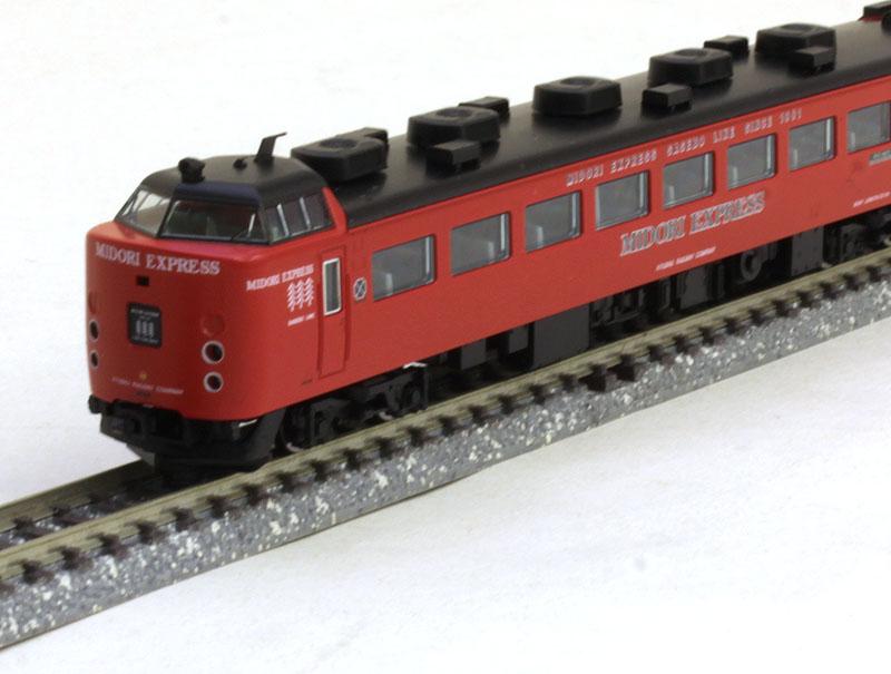485系特急電車(MIDORI EXPRESS)セットB (4両) 【TOMIX・98251】「鉄道模型 Nゲージ トミックス」