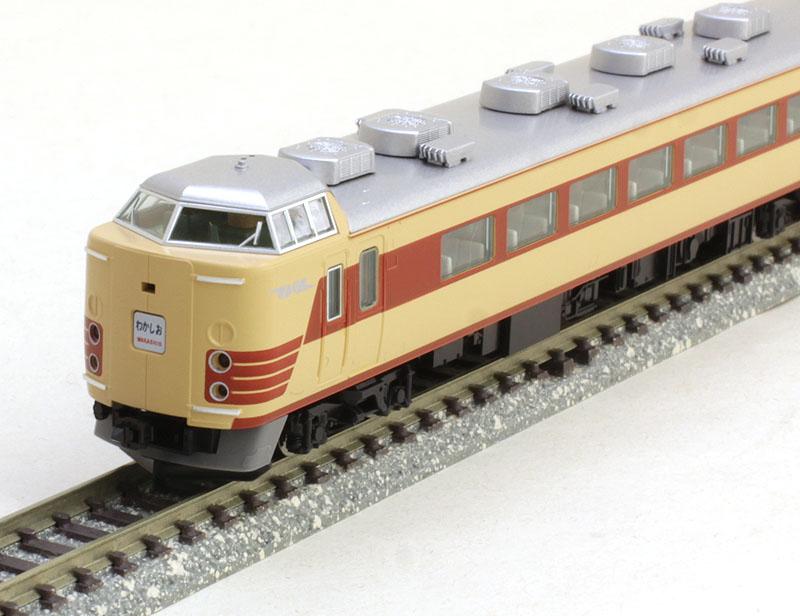 限定 183 0系特急電車(登場時)セット(9両) 【TOMIX・98975】「鉄道模型 Nゲージ トミックス」