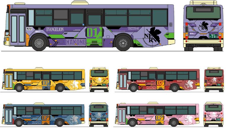 ザ バスクレクション箱根登山バス エヴァンゲリオンバス5台セット【トミーテック・310839】「鉄道模型 Nゲージ」