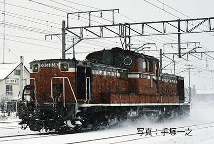 ※新製品 8月発売※DD51-1000形(寒地型 PS)【TOMIX・HO-238】「鉄道模型 HOゲージ トミックス」