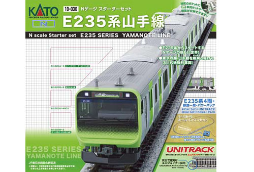 KATO スターターセットE235系山手線 カトー」【KATO・10-030】「鉄道模型 Nゲージ Nゲージ カトー」, Reowide モデルカー カタログ SHOP:a89f9e80 --- officewill.xsrv.jp