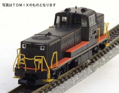 ※新製品 1月発売※DE10 JR九州仕様 2両セット 【特別企画品】【KATO・10-1534】「鉄道模型 Nゲージ カトー」