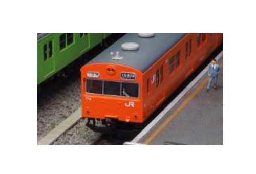 JR103系初期車 関西形A オレンジ 4両編成動力付きトータルセット【グリーンマックス・1235T】「鉄道模型 Nゲージ」