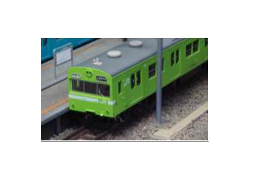※新製品 1月発売※JR103系初期車 関西形A ウグイス 4両編成動力付きトータルセット【グリーンマックス・1238T】「鉄道模型 Nゲージ」