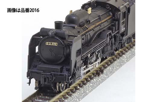 ※新製品 6月発売※D51 標準形【KATO・2016-9】「鉄道模型 Nゲージ カトー」