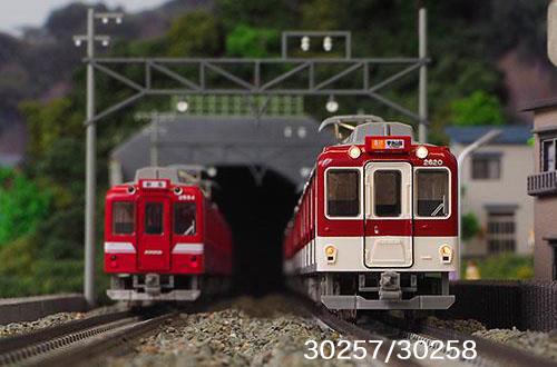 大切な 近鉄2610系L/Cカー4両編成セット(動力付き)【グリーンマックス・30257】「鉄道模型 Nゲージ」 Nゲージ」, 朝倉村:bc81ca0e --- canoncity.azurewebsites.net