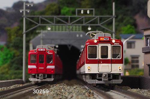 近鉄2680系鮮魚列車タイプ 3両編成セット(動力付き)【グリーンマックス・30259】「鉄道模型 Nゲージ」