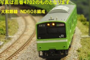 ※新製品 2月発売※JR201系体質改善車 大和路線 ND608編成 2014 6両編成セット(動力付き)【グリーンマックス・30269】「鉄道模型 Nゲージ」