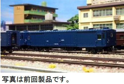 ※新製品 7月発売※マニ44形 4両セット (改良品)【グリーンマックス・30270】「鉄道模型 Nゲージ」