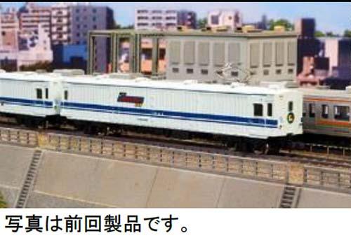 ※新製品 7月発売※マニ44形ユーロライナーカラー4両セット (改良品)【グリーンマックス・30273】「鉄道模型 Nゲージ」