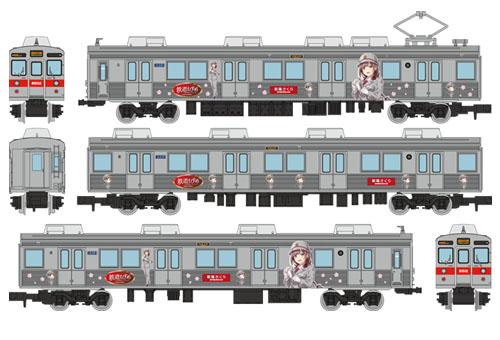 鉄道コレクション 長野電鉄8500系(T2編成)鉄道むすめラッピング3両セット【トミーテック・302759】「鉄道模型 Nゲージ」