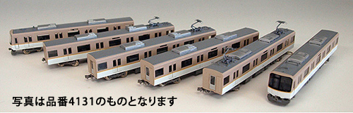 近鉄3220系(フルカラーLED行先表示車)6両編成セット(動力付き)【グリーンマックス・30804】「鉄道模型 Nゲージ」