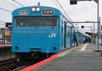 JR103系(羽衣線・HL101編成タイプ)3両編成セット(動力付き)【グリーンマックス・50609】「鉄道模型 Nゲージ」