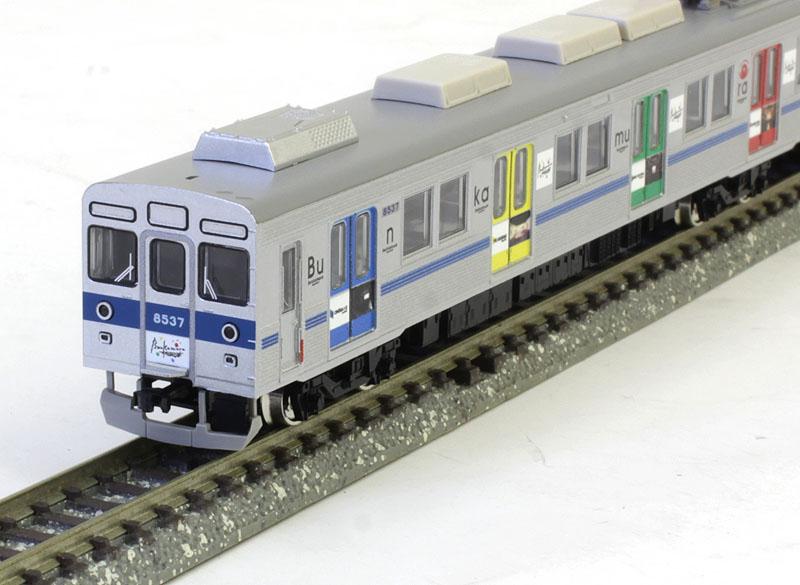※新製品 2月発売※東急8500系(青帯・ドア装飾編成)基本6両編成セット(動力付き)【グリーンマックス・50617】「鉄道模型 Nゲージ」
