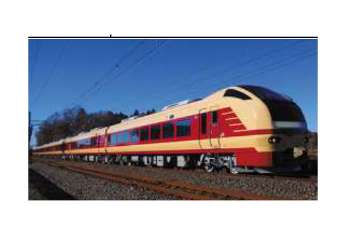 ※新製品 ※新製品 4月発売※E653系1000番代(国鉄特急色)7両編成セット動力付き Nゲージ」【グリーンマックス・50624】「鉄道模型 Nゲージ」, シベツチョウ:9bc89370 --- officewill.xsrv.jp