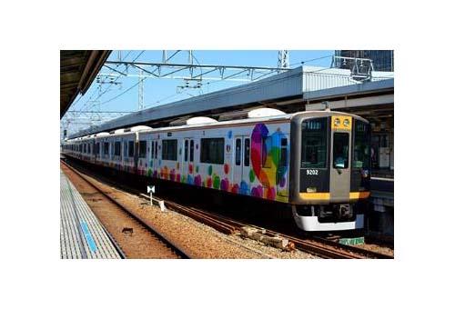阪神9000系(たいせつがギュッと。ラッピング)6両編成セット(動力付き)【グリーンマックス・50629】「鉄道模型 Nゲージ」