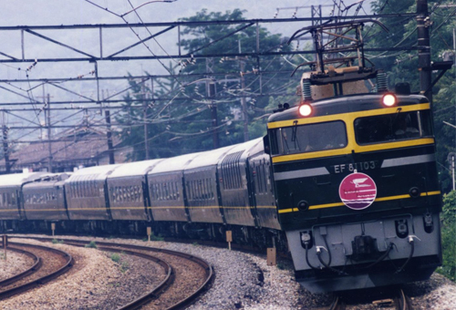 限定 EF81・24系(トワイライトエクスプレス・登場時)セット(10両)【TOMIX・97903】「鉄道模型 Nゲージ トミックス」