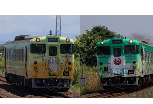 ※新製品 2月発売※キハ40 2000形ディーゼルカー(ねずみ男列車・目玉オヤジ列車)セット (2両)【TOMIX・98056】「鉄道模型 Nゲージ トミックス」