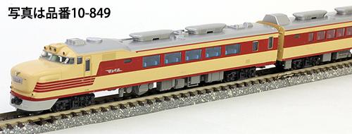 ※再生産 1月発売※※新製品 4月発売※キハ81【KATO・1-612】「鉄道模型 HOゲージ カトー」