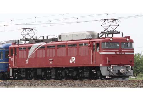 ※新製品 7月発売※EF81形(81号機・北斗星色) HOゲージ【TOMIX・HO-2008】「鉄道模型 HOゲージ ※新製品 トミックス」, viva:a5c57291 --- pecta.tj