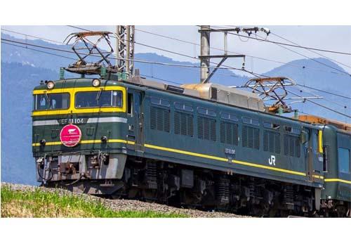 ※新製品 7月発売※EF81形(トワイライト色)【TOMIX・HO-2010】「鉄道模型 HOゲージ トミックス」