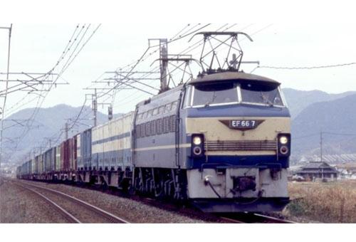 EF66形電気機関車(前期型 ひさし付)【TOMIX・HO-2011】「鉄道模型 HOゲージ トミックス」