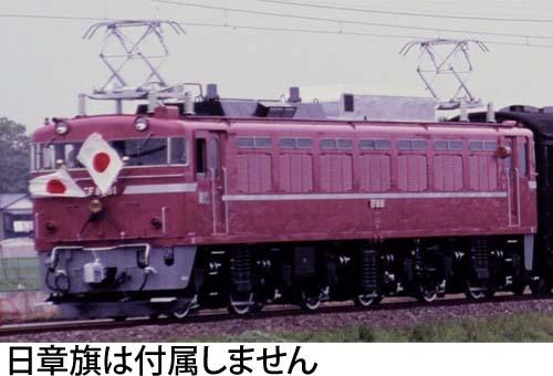 ※新製品 7月発売※EF81形(81号機・お召色・PS)【TOMIX・HO-2506】「鉄道模型 HOゲージ トミックス」