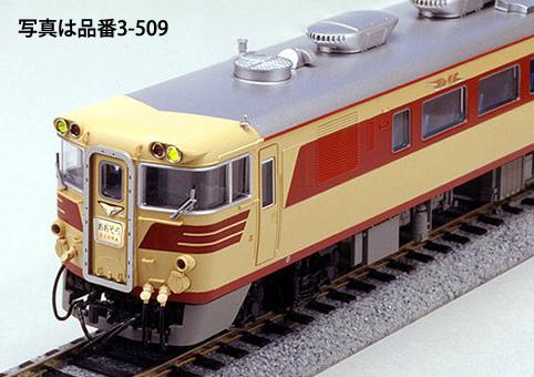 キハ82系 4両基本セット【KATO・3-509-1】「鉄道模型 HOゲージ カトー」
