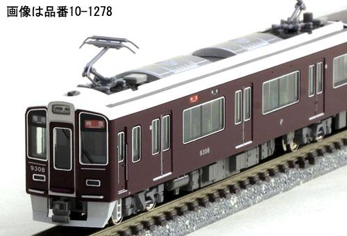 阪急電鉄9300系 京都線 基本セット(4両)【KATO・10-1365】「鉄道模型 Nゲージ カトー」