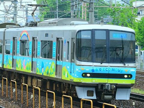 名鉄3300系(エコムーブトレイン2014) 4両編成セット(動力付き)【グリーンマックス・50653】「鉄道模型 Nゲージ」