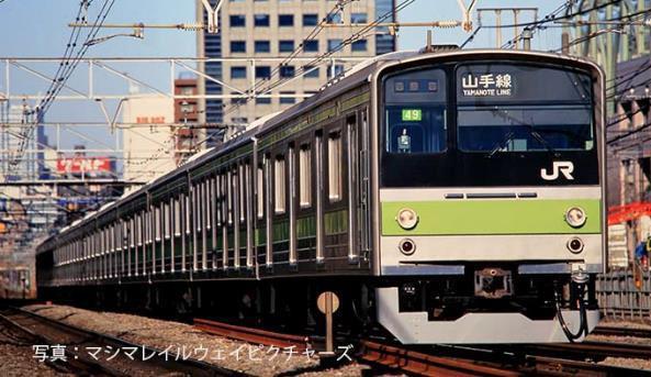 ※新製品 8月発売※205系通勤電車(山手線)基本セット(6両)【TOMIX・98699T】「鉄道模型 Nゲージ トミックス」