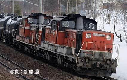 ※新製品 8月発売※DD51-1000形(寒地型 JR貨物新更新車)【TOMIX・HO-207】「鉄道模型 HOゲージ トミックス」