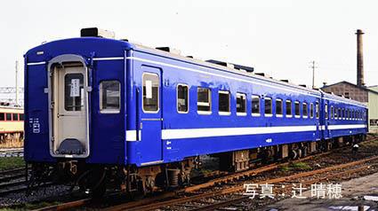※新製品 5月発売※50系51形客車(海峡色)セット(2両)【TOMIX・HO-9096】「鉄道模型 HOゲージ トミックス」