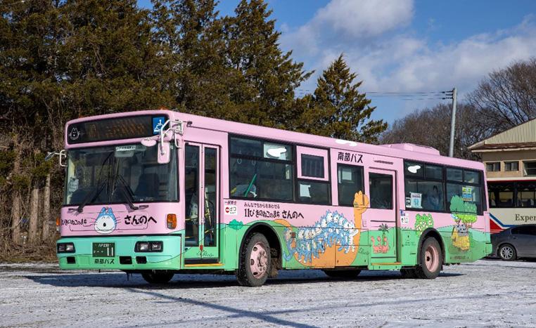 Nゲージ バス 超人気 専門店 ザ バスコレクション 南部バス トミーテック 鉄道模型 317203 在庫一掃 11ぴきのねこラッピングバス新1号車