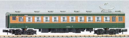 国鉄153系特急(こだま)3両増結セット【マイクロエース・A0929】「鉄道模型 Nゲージ MICROACE」