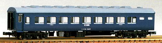 客車キット 模型 スハネ16形 未塗装組立キット セール特価品 グリーンマックス メーカー再生品 鉄道模型 128 GREENMAX Nゲージ