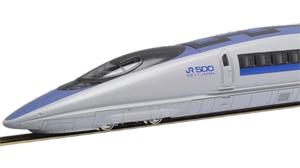 激安の 500系新幹線(のぞみ) Nゲージ 4両基本セット【KATO・10-510】「鉄道模型 Nゲージ カトー」, イズモシ:d8ad3c43 --- konecti.dominiotemporario.com