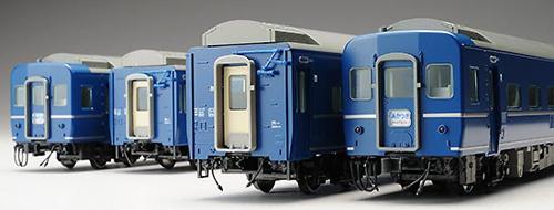 14系15形特急寝台列車 4両セット【TOMIX・HO-057】「鉄道模型 HOゲージ トミックス」