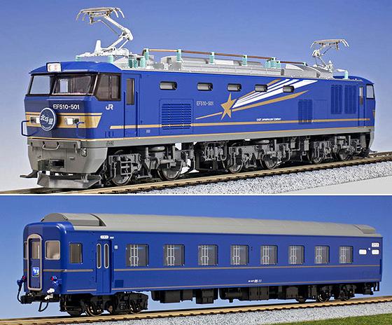 《HO》 スターターセット EF510寝台特急【KATO・HO・3-002】「鉄道模型 HOゲージ カトー」