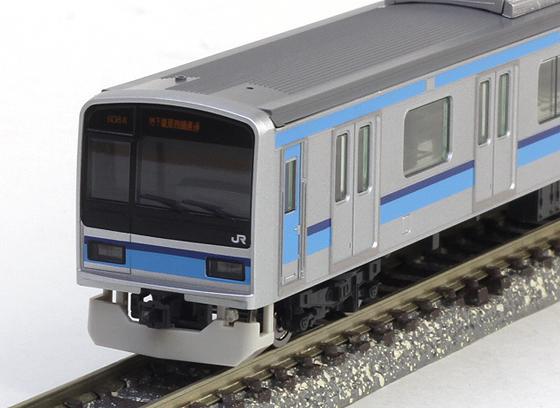 E231-800系 4両基本セット【TOMIX・92440】「鉄道模型 Nゲージ トミックス」
