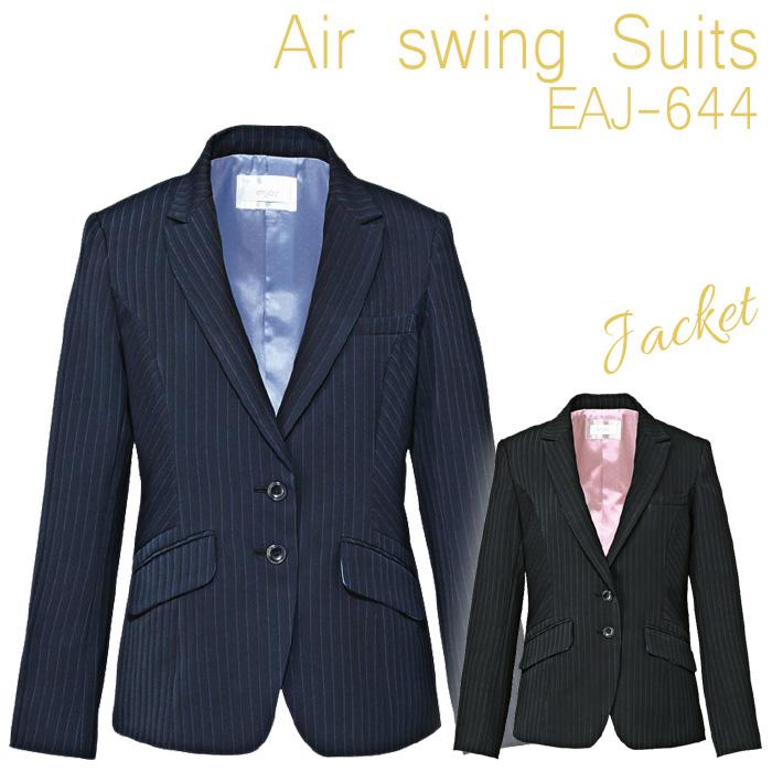 ジャケット [カーシー] KARSEE Airswing Suits EAJ-644 [オフィスウェア 事務服 企業制服 仕事服 通勤服] レディース 女性用 (5~17号) 仕事着