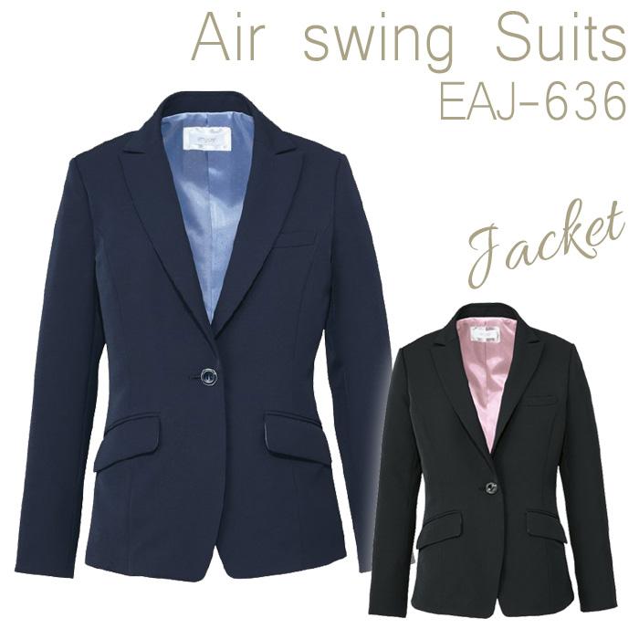 ジャケット [カーシー] KARSEE Airswing Suits EAJ-636 [オフィスウェア 事務服 企業制服 仕事服 通勤服] レディース 女性用 (5~17号) 仕事着