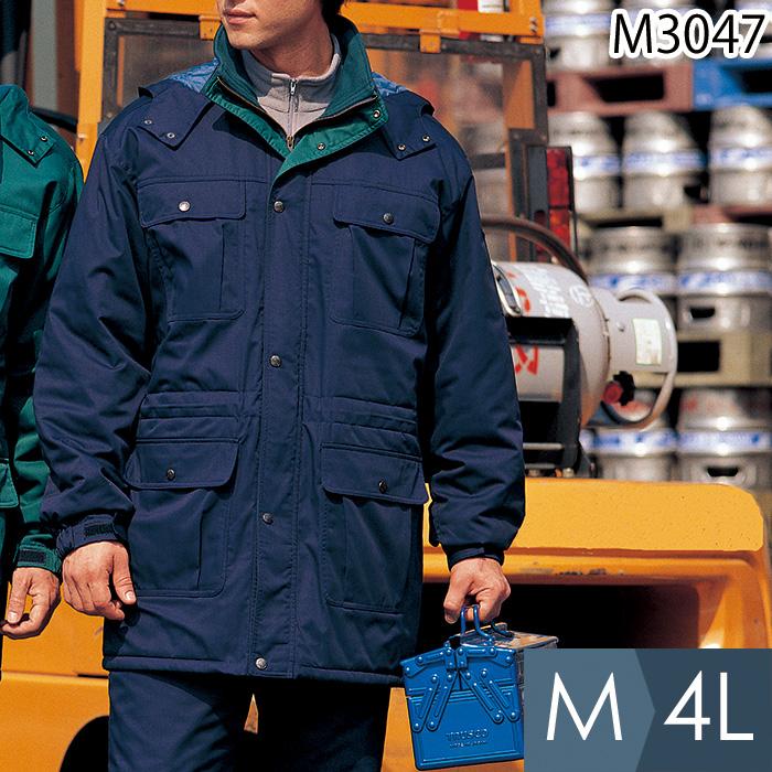 防寒着 防寒服コート ミドリ安全 防寒服コート 作業服 作業着 M3047 上 ネイビー M~4L 上着 [冬用 釣り アウトドア キャンプ 自転車 登山 冷凍庫作業] 仕事着