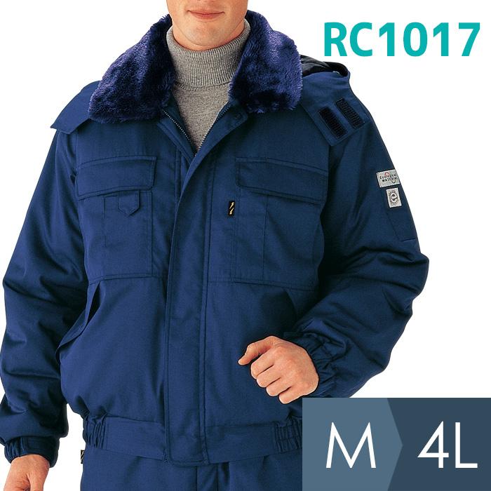 防寒着 帯電防止ブルゾン ミドリ安全 作業服 作業着 RC1017 上 ネイビー 上着 レディース メンズ [冬用 釣り アウトドア キャンプ 自転車 登山 冷凍庫作業] [M/L/LL/3L/4L] 仕事着