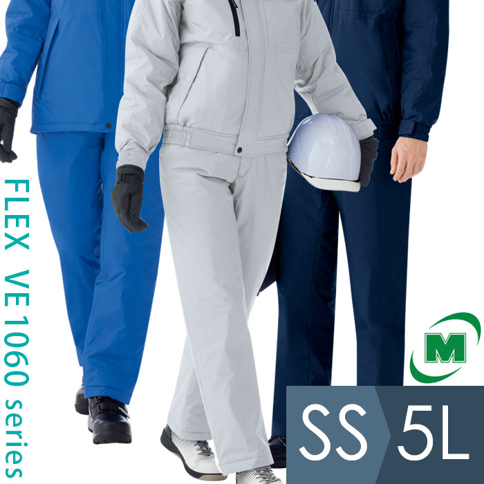 オレンジ SS SE1125-SITA-SS 防水帯電防止防寒スラックス 高視認性 ミドリ安全