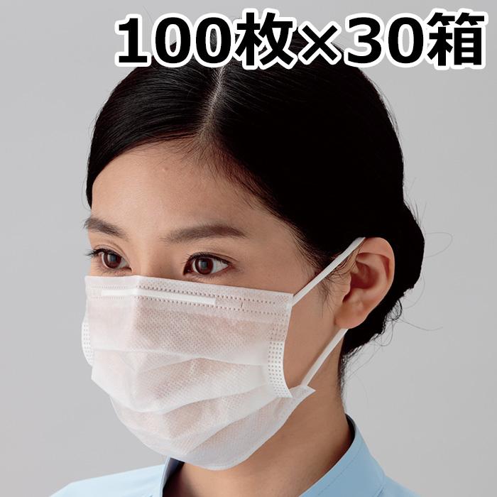 ミドリクリーンマスク 【お得用 100枚入x30箱】 ミドリ安全 K-200SPN 耳掛け式 100枚X30箱 使い捨て [ウイルス対策 花粉対策 予防]